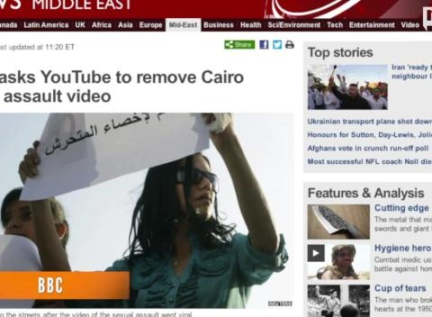 News video: Egypt Asks YouTube To Take Down Graphic Sexual Assault Video
